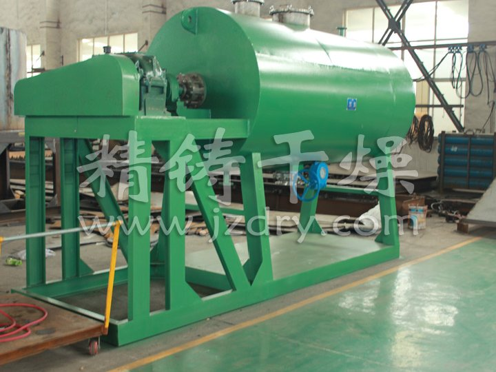 ZPG Vacuum Harrow Dryer